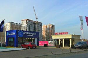 Офис застройщика ЮгСтройИмпериал в Краснодаре