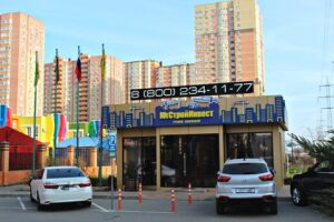 Офис застройщика ЮгСтройИнвест в Губернском