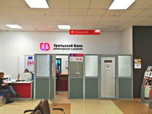 Оформить новостройку в собственность через МФЦ в Краснодаре