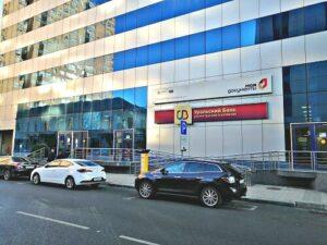 Оформление новостройки в собственность через МФЦ в Краснодаре