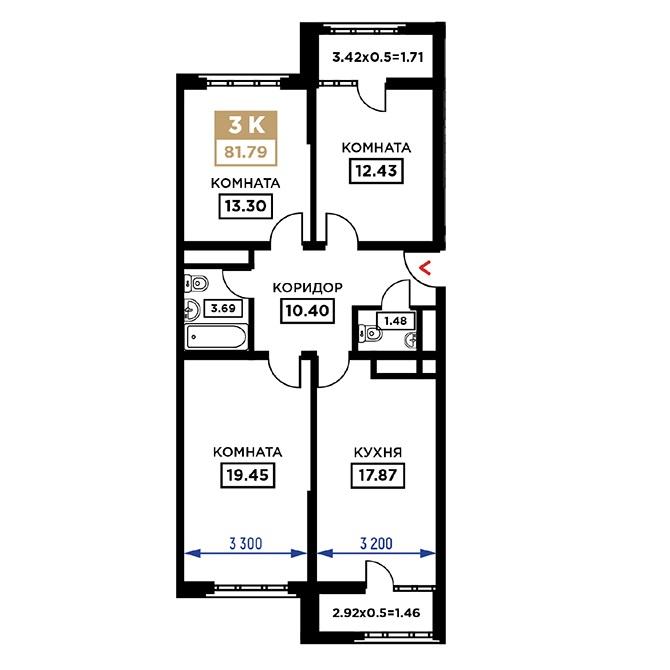 Планировка 3-к квартиры в ЖК Сердце