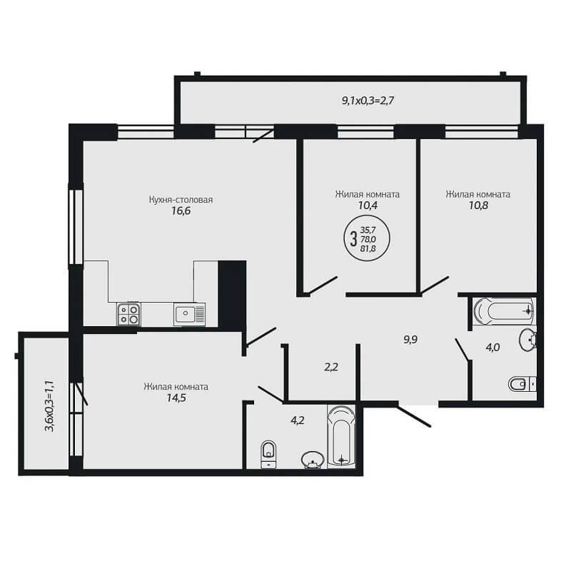 Планировка 3-к квартиры ЖК Премьера - Тип 2