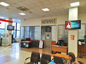 Получение собственности на квартиру в новостройке через МФЦ в Краснодаре