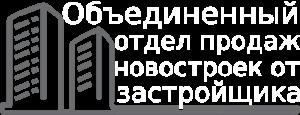 Официальные новостройки Краснодара от застройщика