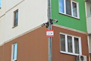 Видеокамеры первого этажа новостройки в Краснодаре