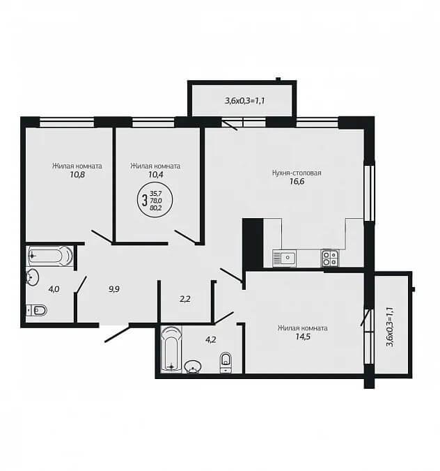 Планировка 3-к квартиры - Тип 5