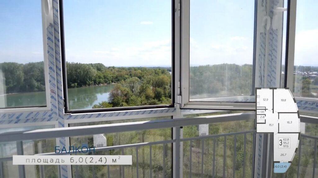 Вид из окна ЖК Фрэш
