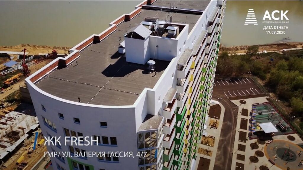 ЖК Fresh Краснодар сроки сдачи