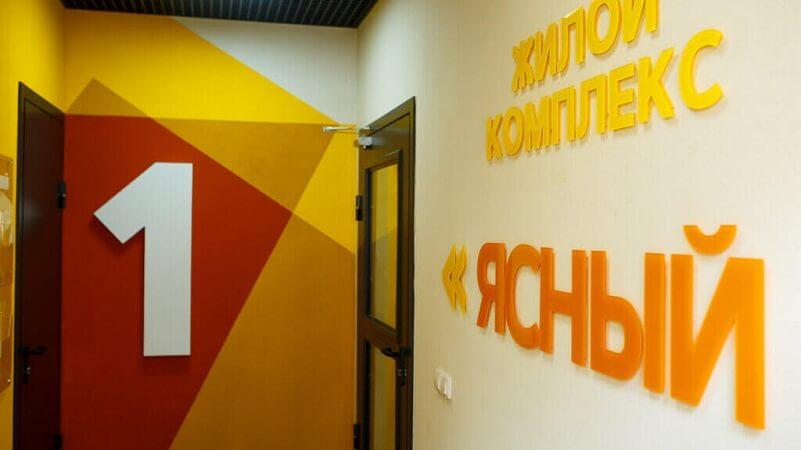 Фото коридора 1 этажа ЖК Ясный от АСК