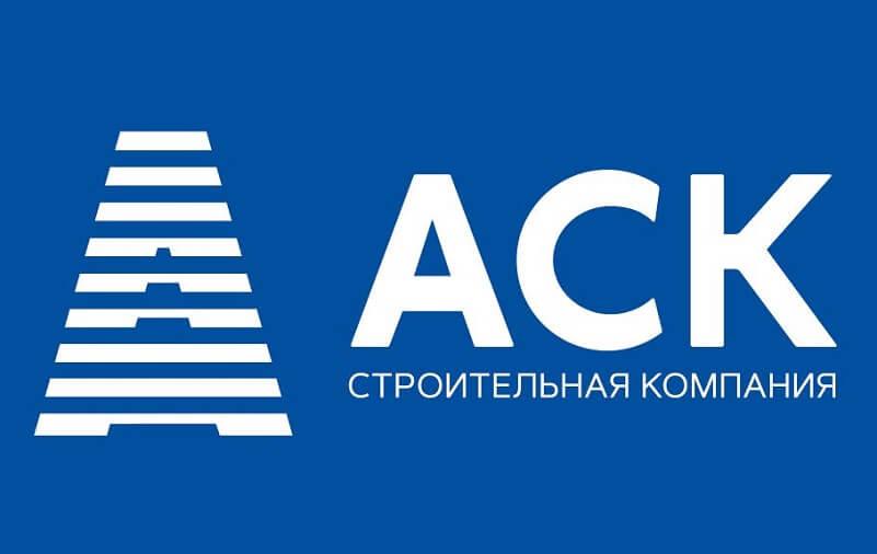 ООО АСК Краснодар застройщик АльфаСтройКомплекс