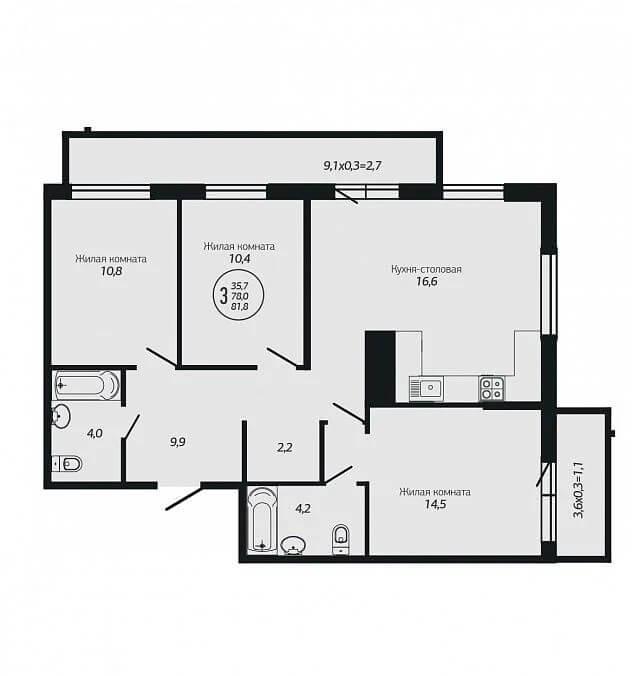 Планировка 3-к квартиры в ЖК Ясный - Тип 3