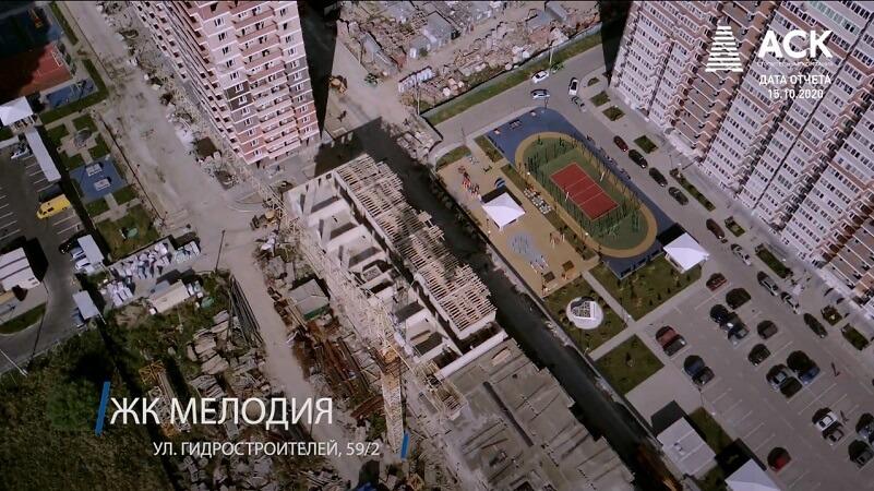 ЖК Мелодия адрес на карте Гидростроителей 59 2