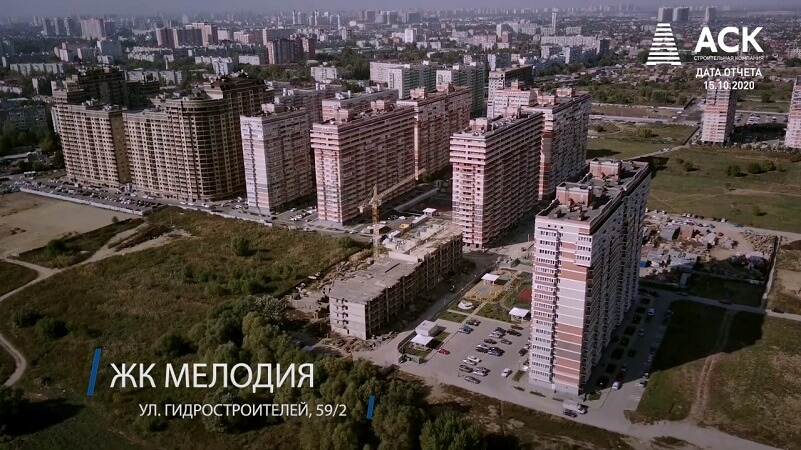 ЖК Мелодия Краснодар адрес