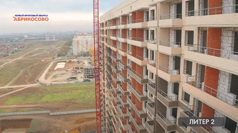 Ход строительства фруктовый квартал Абрикосово