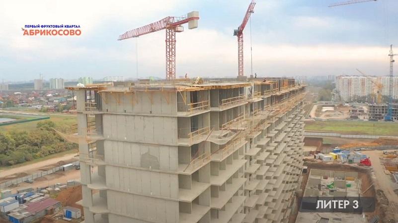 Ход строительства ЖК Абрикосово Ноябрь 2020