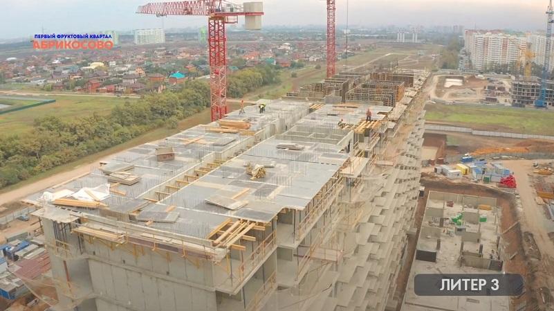 Ход строительства ЖК Абрикосово в Краснодаре