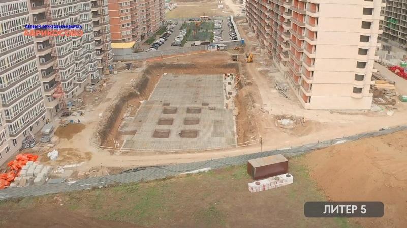 жилой комплекс Абрикосово Краснодар этапы строительства