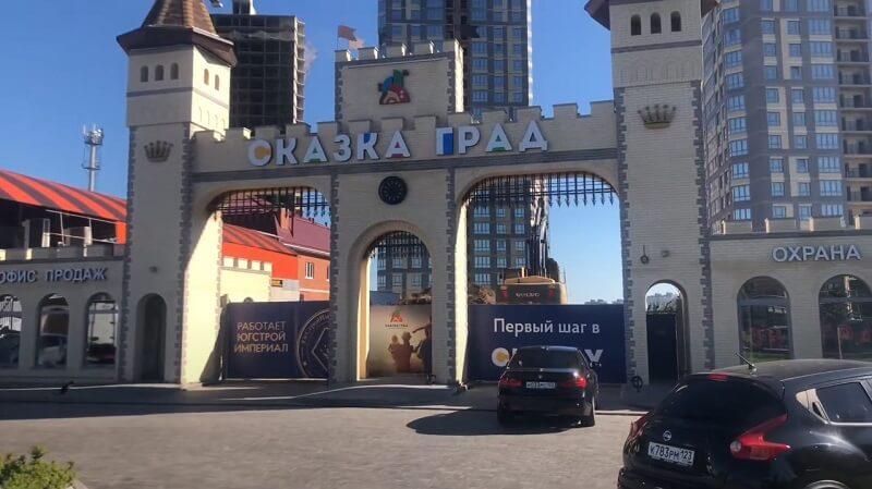 Краснодар ЖК Сказка Град фотоотчет за декабрь 2020 года