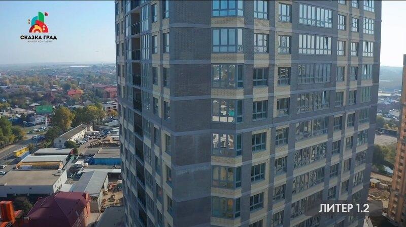 Краснодар ЖК Сказка Град фотоотчет за ноябрь 2020 года