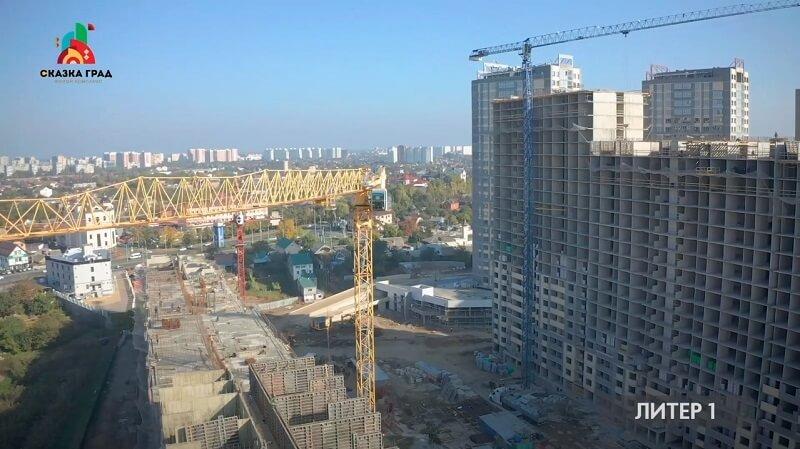 Краснодар ЖК Сказка Град фотоотчет за сентябрь 2020 года