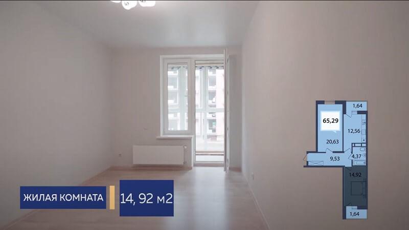 ЖК Белые росы Краснодарский край купить квартиру