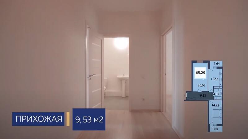 ЖК Белые росы квартиры