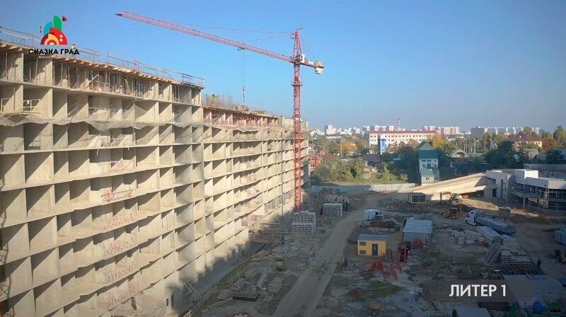 ЖК Сказка Град Краснодар этапы строительства