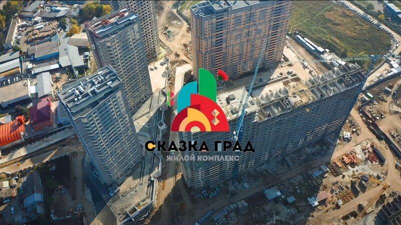 ЖК Сказка Град Краснодар
