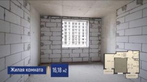 Фото жилой комнаты 16 м2 ЖК Родные просторы