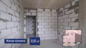 Фото жилой комнаты 1к кв ЖК Родные просторы