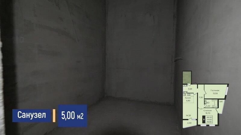 Планировка гостевого санузла трехкомнатной квартиры 78 м2 литер1.2 эт 2