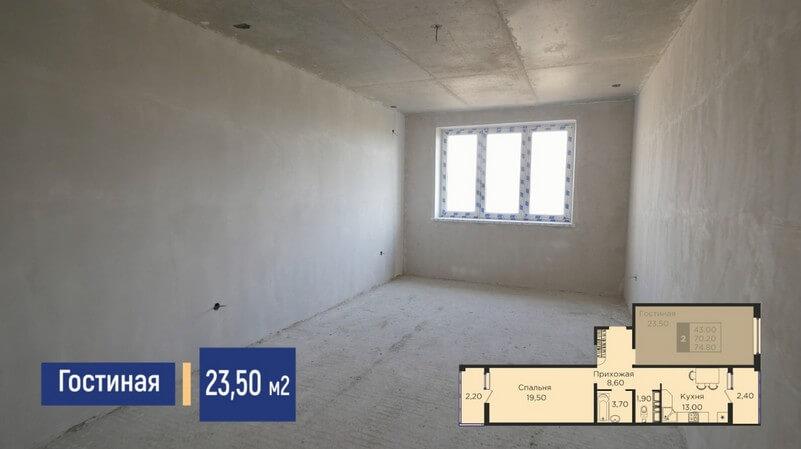 Планировка гостиной 2 комнатной квартиры 74 м2 Литер 2 Этаж 16 ЖК Сказка Град