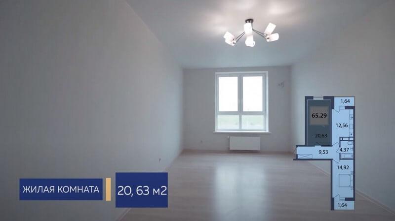 Планировка гостиной двухкомнатной квартиры в Динской Лит 2 эт 1