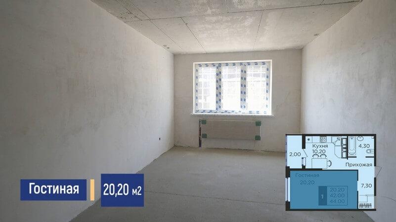 Планировка гостиной в однокомнатной квартире 44 м2 ЖК Сказка Град Лит 2 эт 23