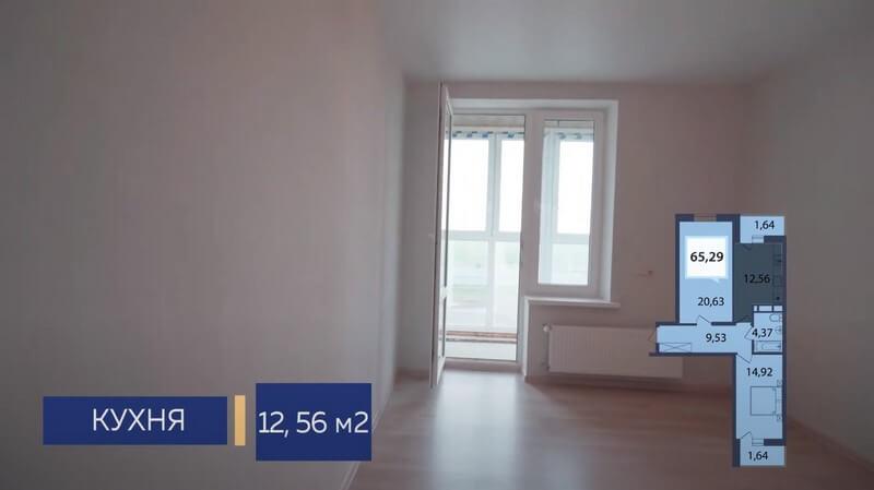 Планировка кухни двухкомнатной квартиры в Динской Лит 2 эт 1