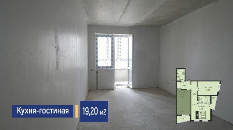 Планировка кухни-гостиной трехкомнатной квартиры 78 м2 литер1.2 эт 2