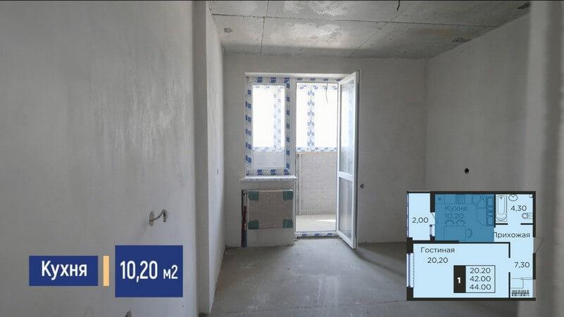 Планировка кухни однокомнатной квартиры 44 м2 ЖК Сказка Град Лит 2 эт 23