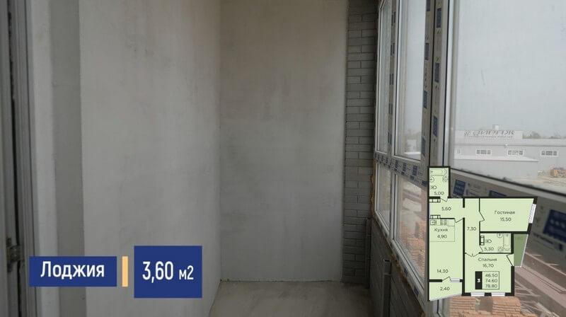 Планировка лоджии 2 трехкомнатной квартиры 78 м2 литер1.2 эт 2