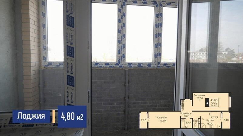 Планировка лоджии на кухне 2 комнатной квартиры 74 м2 Литер 2 Этаж 16 ЖК Сказка Град