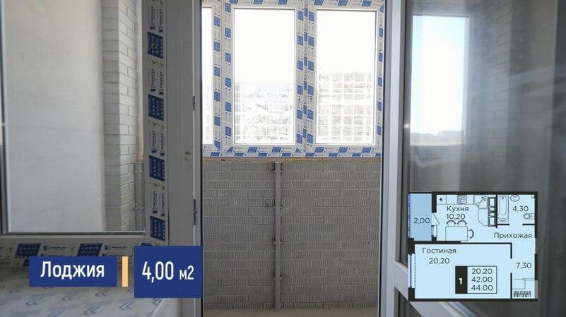 Планировка лоджии однокомнатной квартиры 44 м2 ЖК Сказка Град Лит 2 эт 23
