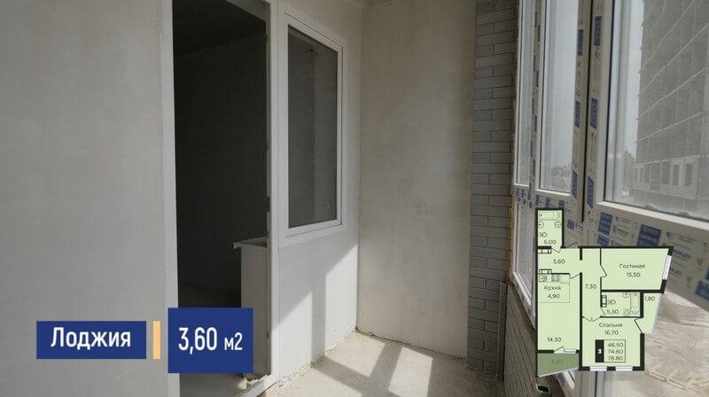 Планировка лоджии трехкомнатной квартиры 78 м2 литер1.2 эт 2