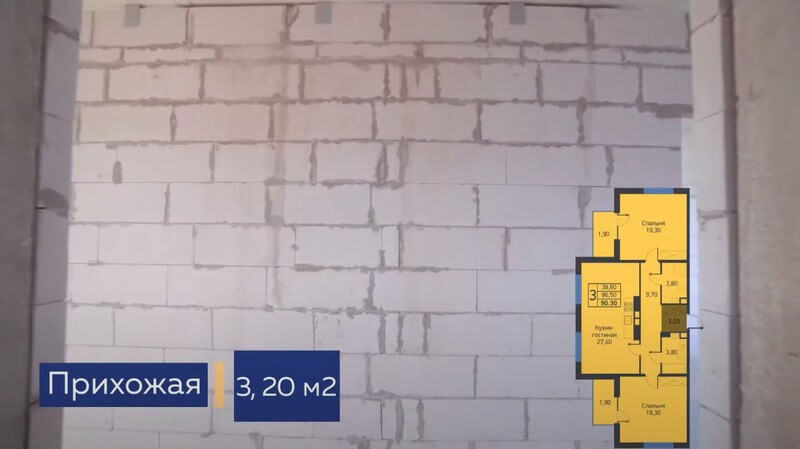 Планировка прихожей 3 комнатной квартиры на продажу лит 4 этаж 9
