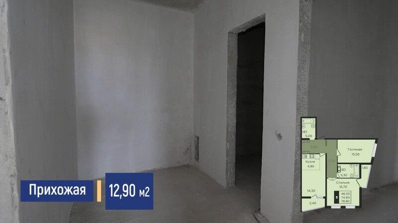 Планировка прихожей трехкомнатной квартиры 78 м2 литер1.2 эт 2