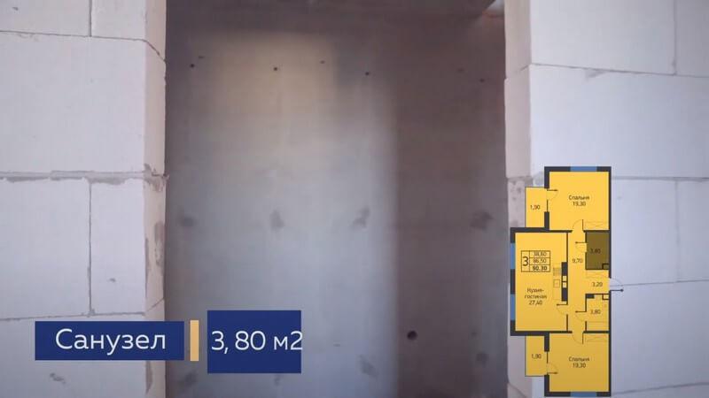 Планировка санузла 3 комнатной квартиры на продажу лит 4 этаж 9