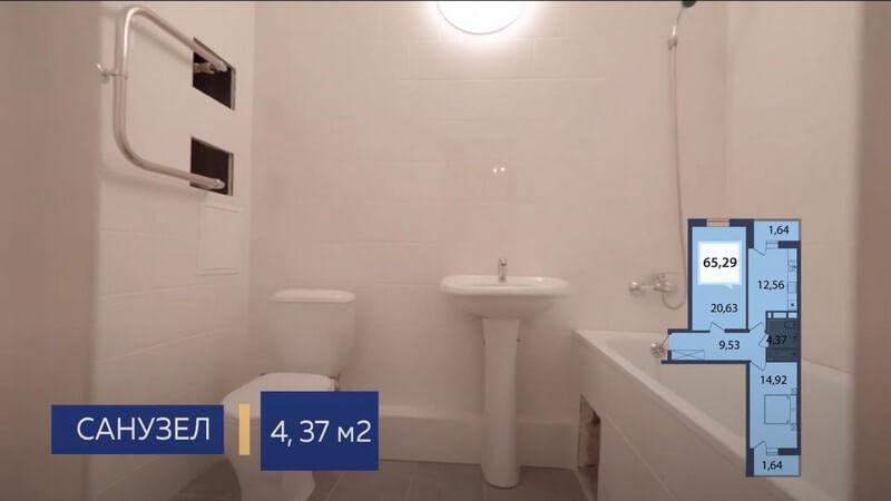 Планировка санузла двухкомнатной квартиры в Динской Лит 2 эт 1