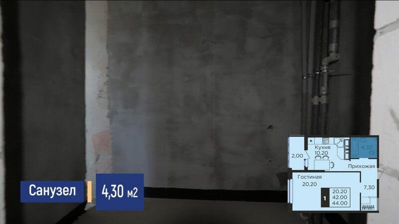 Планировка санузла однокомнатной квартиры 44 м2 ЖК Сказка Град Лит 2 эт 23