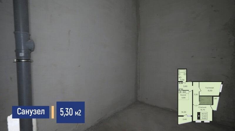Планировка санузла трехкомнатной квартиры 78 м2 литер1.2 эт 2
