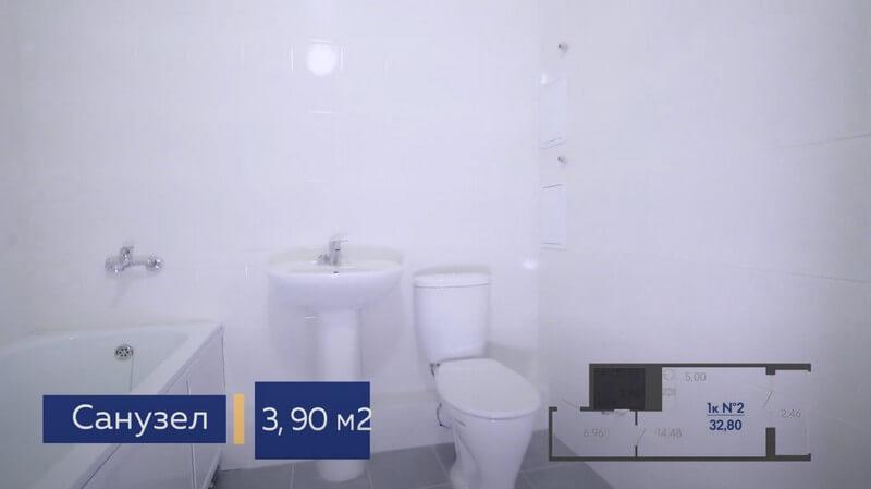 Планировка санузла квартиры студии Форт Адмирал 4 литер 13 этаж 32,80 кв.м.