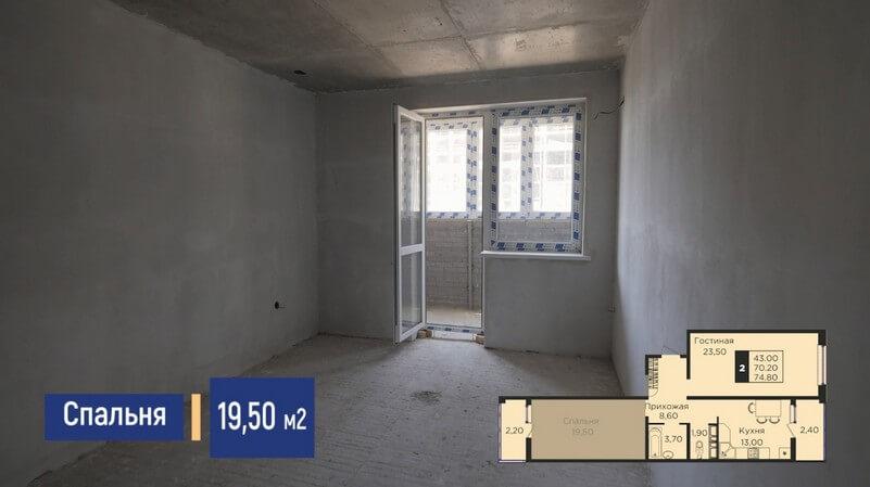 Планировка спальни 2 комнатной квартиры 74 м2 Литер 2 Этаж 16 ЖК Сказка Град