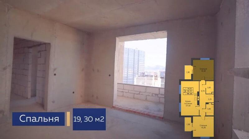 Планировка спальни 3 комнатной квартиры на продажу лит 4 этаж 9